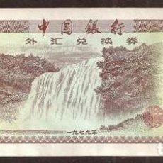 Banconote internazionali: CHINA REPUBLICA POPULAR. 10 FEN 1979. PICK FX1. CERTIFICADO DE CAMBIO.. Lote 166283618