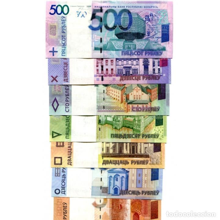 BELARUS 5 10 20 50 100 200 500 RUBLES 2009(2016) P-37-43 UNC FULL SET OF 6 PCS BILLETES (Numismática - Notafilia - Billetes Extranjeros)