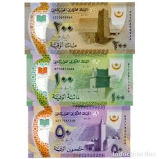 Billetes extranjeros: MAURITANIA 50 100 200 OUGUIYA 2017(2018 P-NEW UNC SET OF 3 PCS BILLETES. Lote 166359670