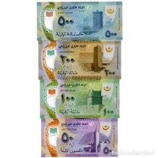Billetes extranjeros: MAURITANIA 50 100 200 500 OUGUIYA 2017(2018 P-NEW UNC SET OF 4 PCS BILLETES. Lote 166359766