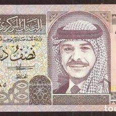 Billetes extranjeros: JORDANIA. 1/2 DINAR 1993. PICK 23B.. Lote 166574849