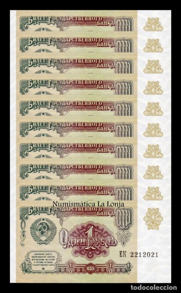 RUSIA LOTE 10 BILLETES 1 RUBLO 1991 PICK 237 SC UNC (Numismática - Notafilia - Billetes Extranjeros)