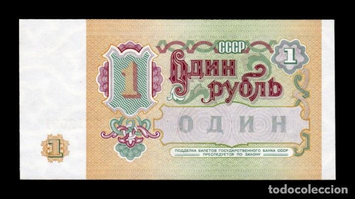 Billetes extranjeros: Rusia Lote 10 Billetes 1 Rublo 1991 Pick 237 SC UNC - Foto 3 - 166599074