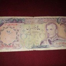 Banconote internazionali: IRAN. PERSIA. 5000 RIALS. (1974-79). Lote 166737942