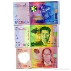 Billetes extranjeros: CAPE VERDE 200 500 1000 ESCUDOS 2014(2015) P-NEW UNC SET OF 3 BILLETES. Lote 166951940