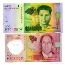 Billetes extranjeros: CAPE VERDE 200 500 ESCUDOS 2014(2015) P-NEW UNC SET OF 2 BILLETES. Lote 166952048