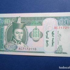 Billets internationaux: BILLETE DE MONGOLIA: 10 TUGRIK DE 2002 PLANCHA. Lote 167034412