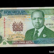 Billetes extranjeros: KENIA (KENYA) - 10 SHILINGI - 1ST. JULY 1991 - S/C (VER FOTO ADICIONAL). Lote 167178396