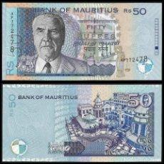 Billetes extranjeros: MAURICIO (MAURITIUS) - 50 RUPEES - AÑO 2003 - S/C. Lote 167178868