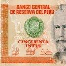 Billetes extranjeros: 50 INTIS, 26 DE JUNIO DE 1987, PERU, SIN CIRCULAR UNC. Lote 167499425