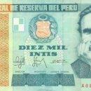 Billetes extranjeros: 10.000 INTIS, 10000, 28 DE JUNIO DE 1988, IMPRESOR IPS, PERU, SIN CIRCULAR UNC. Lote 167499629