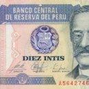 Billetes extranjeros: 10 INTIS, 26 DE JUNIO DE 1987, PERU, SIN CIRCULAR UNC. Lote 167499646