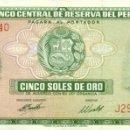 Billetes extranjeros: 5 SOLES DE ORO, 15 DE AGOSTO DE 1974, PERU, SIN CIRCULAR UNC. Lote 167499764