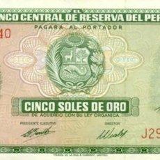 Billetes extranjeros - 5 SOLES DE ORO, 15 DE AGOSTO DE 1974, PERU, SIN CIRCULAR UNC - 167499764