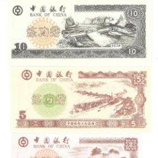 Billetes extranjeros: LOTE DE 4 BILLETES DE CHINA (COMARCAL). Lote 194369041