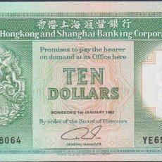 Billetes extranjeros: BILLETES - HONG KONG - 10 DOLLARS 1992 - SERIE YE 698014 - PICK-191C (SC). Lote 192142586