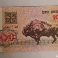 Billetes extranjeros: BILLETE. Lote 167628737