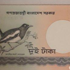 Billetes extranjeros: BILLETE. Lote 167630249