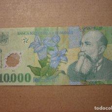 Billetes extranjeros: RUMANIA - 10000 LEI 2000 SC-. Lote 167689536