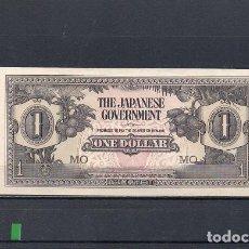 Billetes extranjeros: MALASIA 1942, 1 DOLLAR, PK-M5C, SC-UNC, 2 ESCANER. Lote 167710632