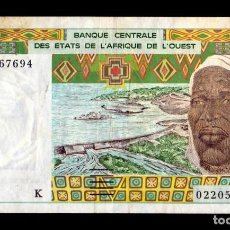 Billetes extranjeros: WEST AFRICAN ST. SENEGAL 500 FRANCS 2002 PICK 710KM BC+ F+. Lote 195279310