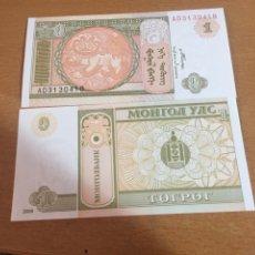 Billetes extranjeros: MONGOLIA 1 TUGRIK 2008 SIN CIRCULAR. Lote 167808686