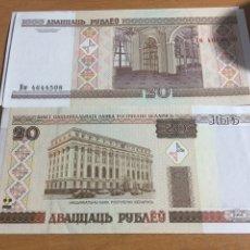Billetes extranjeros: BIELORUSIA 20 RUBLOS 2000 SIN CIRCULAR. Lote 167868940