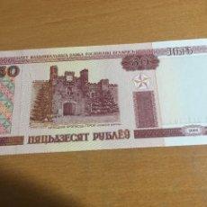 Billetes extranjeros: BIELORUSIA 50 RUBLOS 2000 SIN CIRCULAR. Lote 167869077