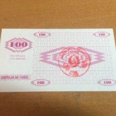 Billetes extranjeros: BOSNIA HERZEGOVINA 100 DINARA 1992 SIN CIRCULAR. Lote 167920976
