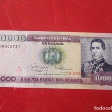 Billetes extranjeros: BOLIVIA. BILLETE DE 10000 PESOS. 1984. Lote 167925200