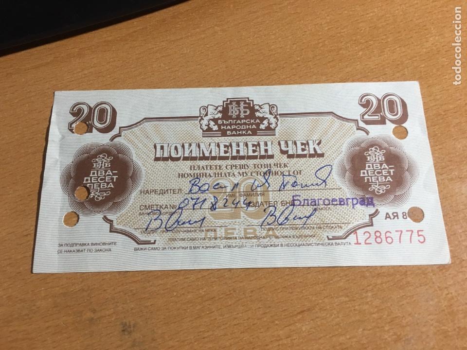 BULGARIA 20 LEVAS KM FX40 1986 (Numismática - Notafilia - Billetes Internacionales)