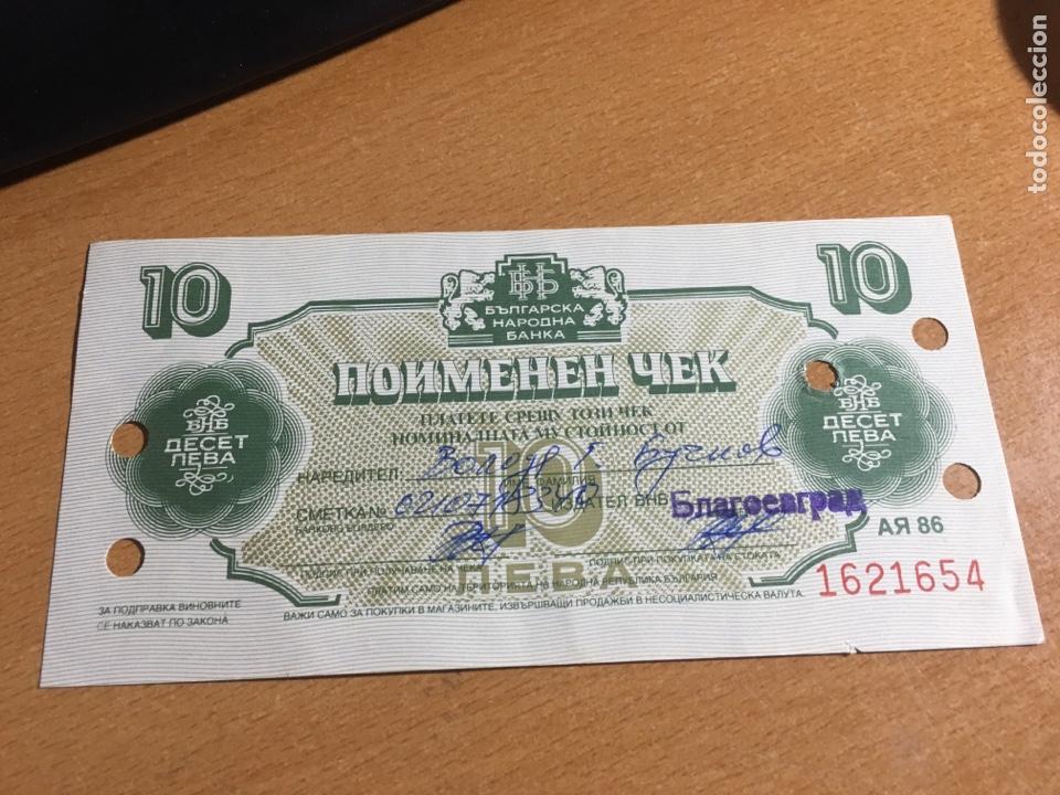 BULGARIA 10 LEVAS KM FX39 1986 (Numismática - Notafilia - Billetes Internacionales)