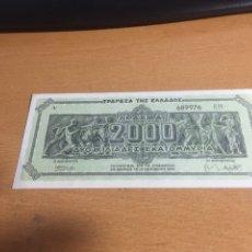 Billetes extranjeros: GRECIA 2000 DRACHMAES SIN CIRCULAR. Lote 168026422