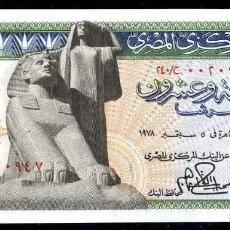 Billetes extranjeros: EGIPTO - 25 PIASTRES - AÑO 1978 - S/C (VER FOTO ADICIONAL). Lote 176568735