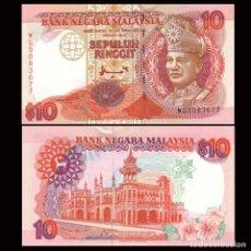 Billetes extranjeros: MALAYSIA - 10 RINGGIT - SIN FECHA (1995) - S/C. Lote 168119108