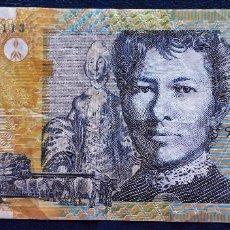 Billetes extranjeros: AUSTRALIA BILLETE DE 10 DOLLARS DE 1998 P-52B USADO. Lote 168175324