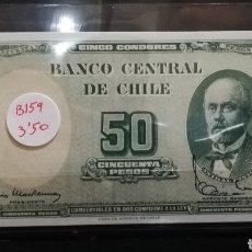 Billetes extranjeros: CHILE 50 PESOS SC BILLETE. Lote 168176538