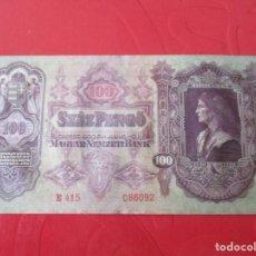 Billetes extranjeros: HUNGRIA. BILLETE DE 100 PENGO. 1930. Lote 168199976
