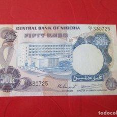 Billetes extranjeros: NIGERIA. BILLETE DE 50 KOBO. 1973. Lote 168204212