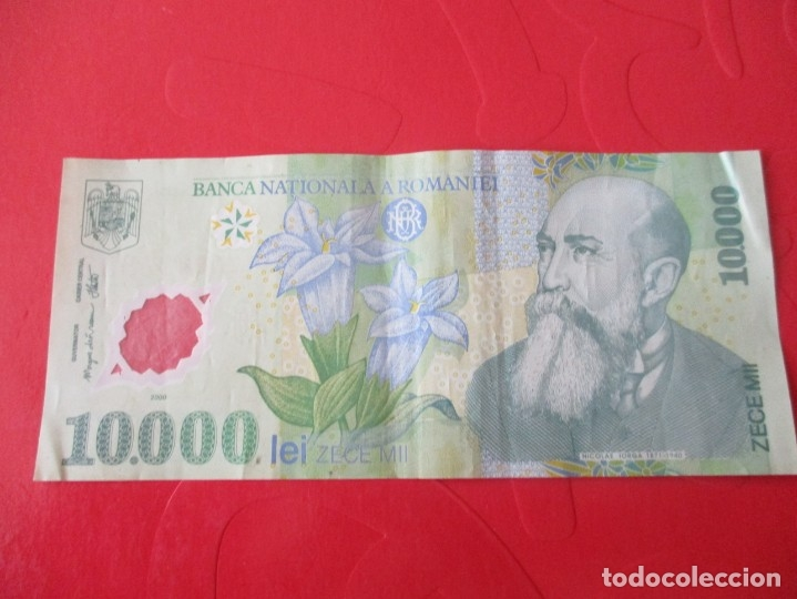 Billetes extranjeros: Rumania. billete de 10000 lei. - Foto 1 - 168205336