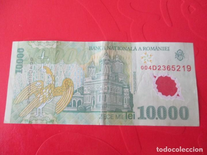 Billetes extranjeros: Rumania. billete de 10000 lei. - Foto 2 - 168205724