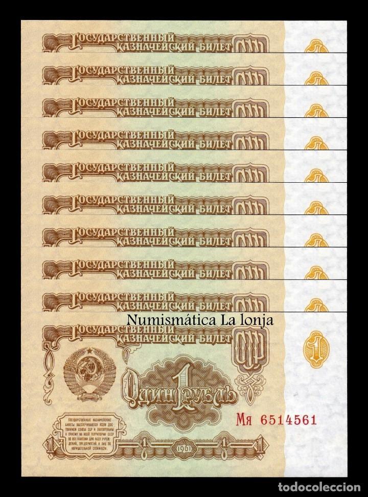 RUSIA LOTE 10 BILLETES 1 RUBLO 1961 PICK 222 SC UNC (Numismática - Notafilia - Billetes Extranjeros)
