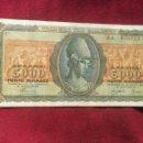 Billetes extranjeros: GRECIA. 5000 DRACMAS DE 1943. Lote 168497493