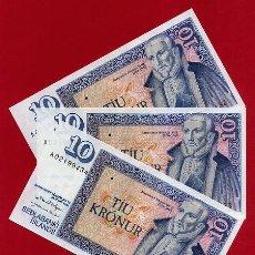 Banconote internazionali: 1 BILLETE ISLANDIA , 10 CORONAS KRONUR , 1961 , SIN CIRCULAR , PLANCHA , ORIGINAL. Lote 251766515