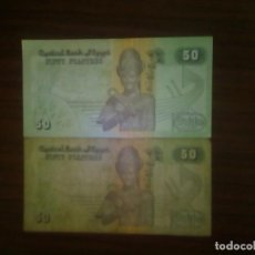 Billetes extranjeros: 2 BILLETES DE EGIPTO DE 50 PIASTRAS. Lote 168814296