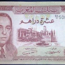 Billetes extranjeros: MARRUECOS 10 DIRHAMS 1970. PICK 57A. Lote 168833908