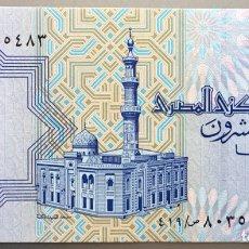 Billetes extranjeros: EGIPTO. 25 PIASTRAS. Lote 168863132