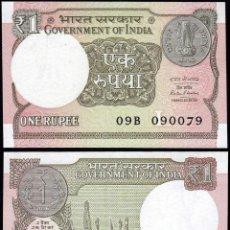 Billetes extranjeros: INDIA - 1 RUPEE - AÑO 2016 - LETRA L - S/C. Lote 176617042