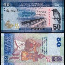 Billetes extranjeros: SRI LANKA - 50 RUPEES - (2016-07-04) - S/C. Lote 169114816