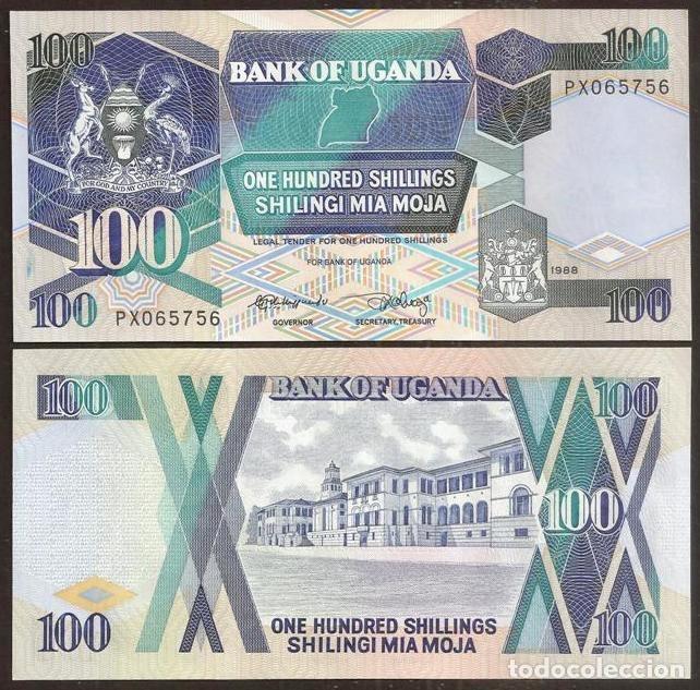UGANDA. 100 SHILLINGS 1988. PICK 31B. S/C. (Numismática - Notafilia - Billetes Extranjeros)